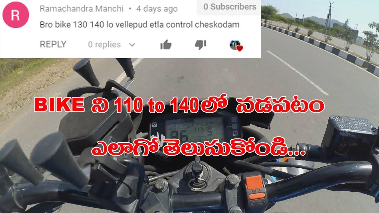 how to drive a bike in telugu