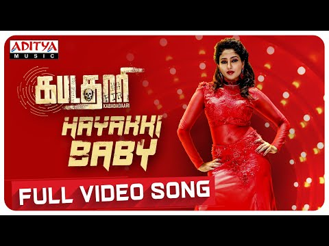 Hayakki Baby Full Video Song |Kabadadaari Tamil Songs| Sibi Sathyaraj | Nandita Swetha |Simon K King