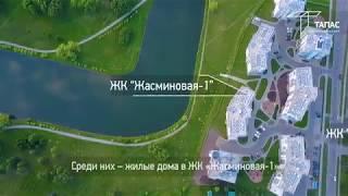 Группа компаний ''ТАПАС'': девелопмент жилой и коммерческой недвижимости в Беларуси