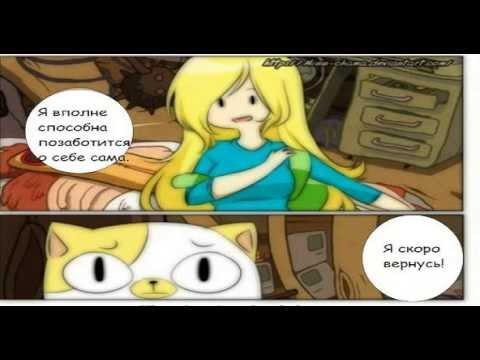 Смотреть все сезоны и серии Adventure Time Время