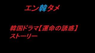 瑠璃<ガラス>の仮面 第113話