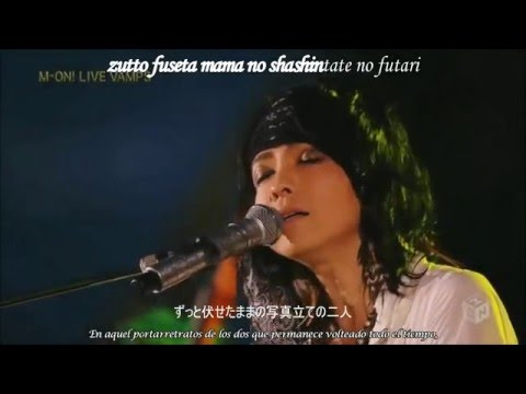 DEPARTURES - HYDE [Karaoke Español + Romaji]