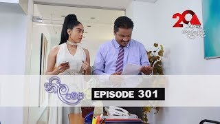 Neela Pabalu | Episode 301 | 08th July 2019 | Sirasa TV Thumbnail