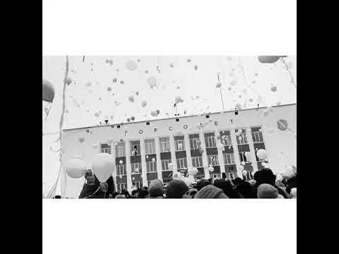 Свердловский область г .кушва