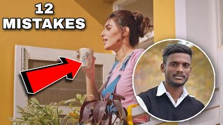 ( 10 Mistakes ) in Libaas - KAKA -  Official Video Song -  Ginni Kapoor - Latest Punjabi Song 2020