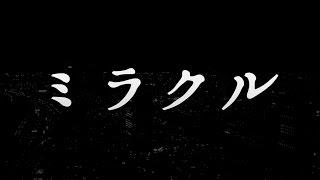 AI(アイ)/ミラクル ドラマ『メディカルチーム レディ・ダ・ヴィンチの...