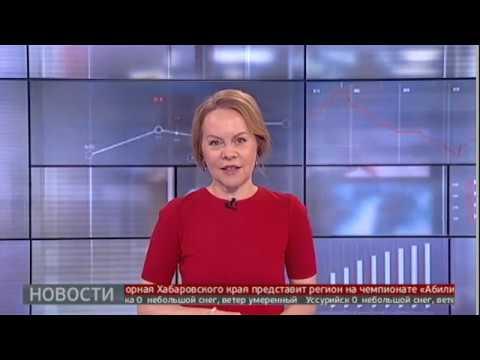 Новости экономики  14/11/2019. GuberniaTV