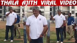 Thala Ajith Spotted @ MIT - Viral Video | Ajithkumar Public Appearance | Viswaasam