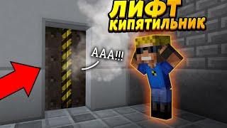 Мы нашли Лифт-кипятильник в заброшенном доме! #ОтецОДИНОЧКА | Лифт-кипятильник