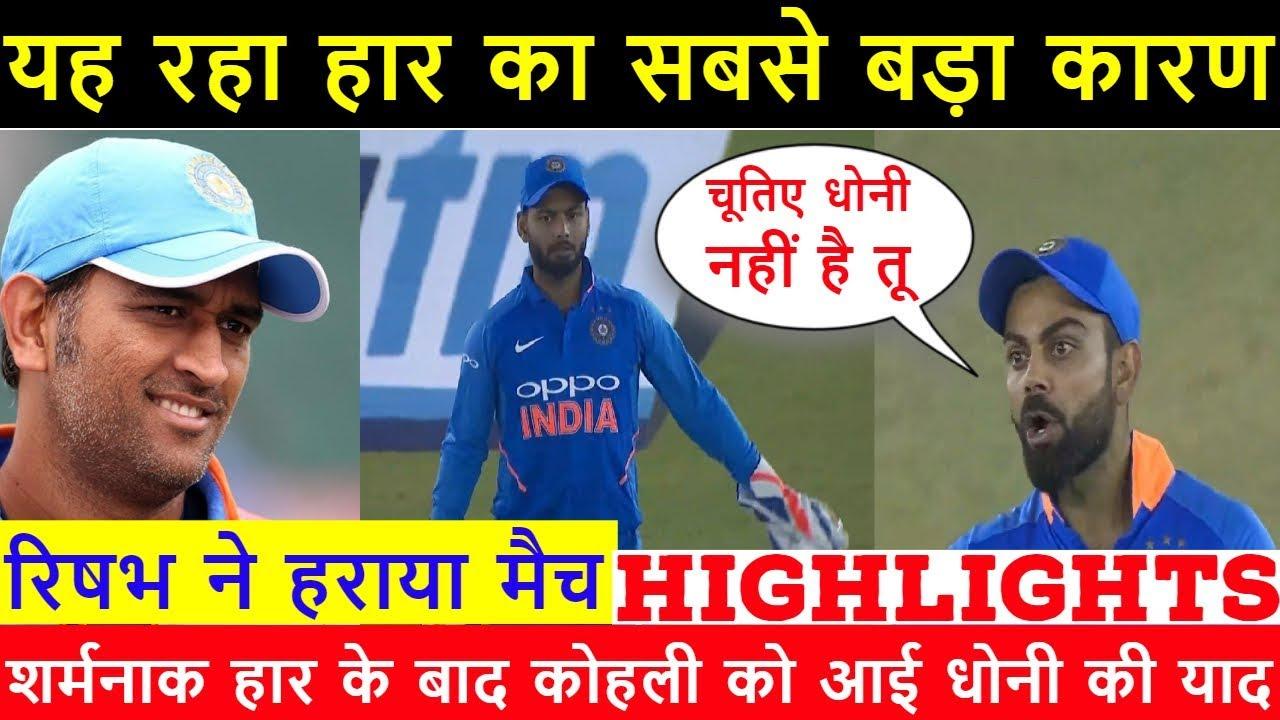 India vs Australia 4th ODI: Ashton Turner, Peter Handscomb help Australia pull off record run-chase