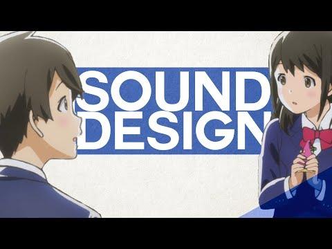 Tsuki Ga Kirei's Use of Sound