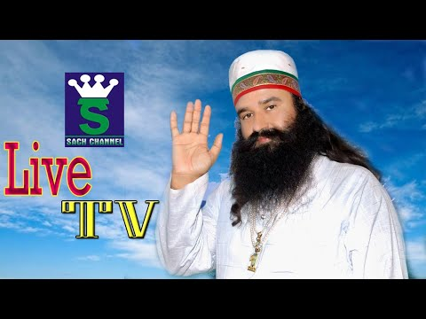 15 July 2020 || Live Tv || Dera Sacha Sauda || Dr MSG || Sach Channel