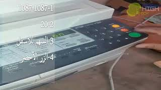 Download - kyocera error video, sososhare com