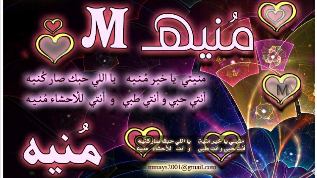 ماذا تعرف عن أسرار معنى اسم ماجد في اللغة موقع مصري