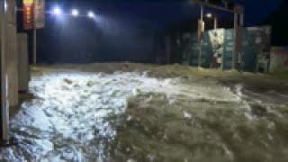 منوعات الآن   فيضانات الصين وخسائر فادحة