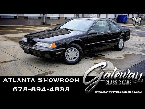 1991 Ford Thunderbird - GAteway Classic Cars Of Atlanta #1107