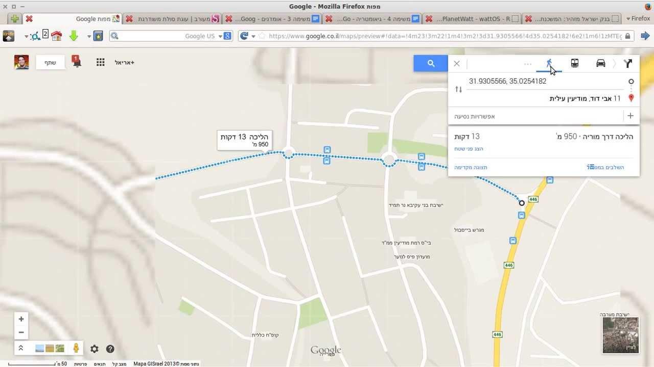 מצטיין מדידת מרחק במפה בעזרת גוגל מפות - YouTube XX-52