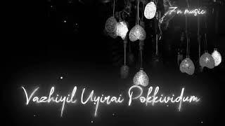 Ennala Marakka Mudiyavilai Song Lyrics – Havoc Brothers Ringtone  Whatsapp status //7n music //