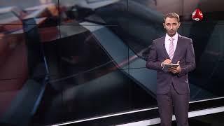 موجز اخبار العاشرة صباحا | 13 - 08 - 2018 | تقديم اسامة سلطان | يمن شباب
