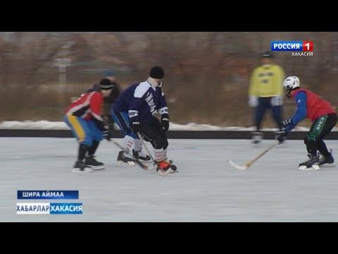 В Шира прошел открытый турнир по хоккею