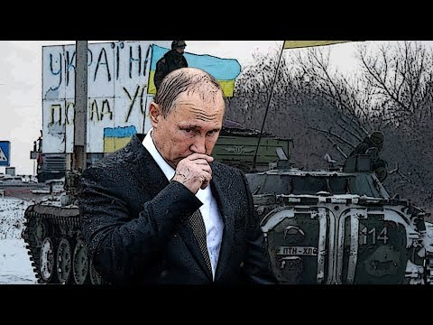 Взять Донецк: С