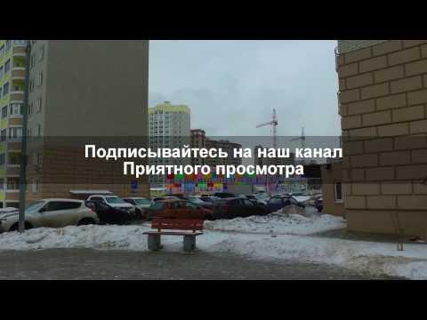 знакомства видное московская обл