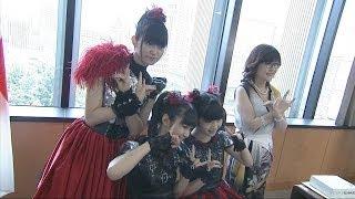 BABYMETAL - Cool Japan??