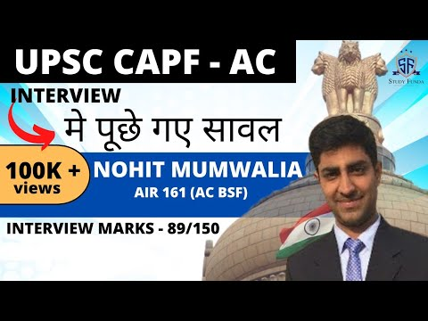 CAPF AC INTERVIEW OF NOHIT SIR ( AC BSF 2016)