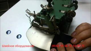 Оверлок для обработки шевронов MG 3U  Сделано в США(Швейное оборудование (4932) 93-94-74, 93-94-75 Оверлок для обработки шевронов MG 3U Сделано в США Серия промышленных..., 2015-10-13T09:26:57.000Z)