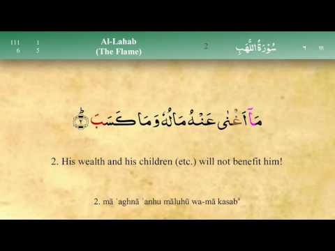 111 Surah Al Lahab with Tajweed by Mishary Al Afasy (iRecite)