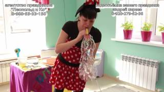 Шоу  мыльных пузырей в Ростове-на-Дону