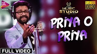 Priya O Priya | Official Full Video | Sabisesh | Tarang Music Mp3 Song Download
