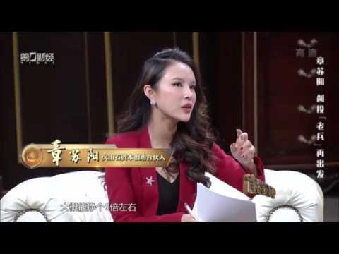 【中国经营者】章苏阳:创投老兵再出发