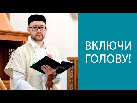 umma ru знакомства с мусульманками