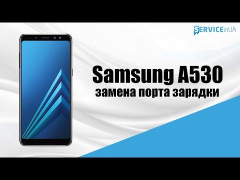 Замена зарядки, разборка, ремонт Samsung A530 / disassembly, repair