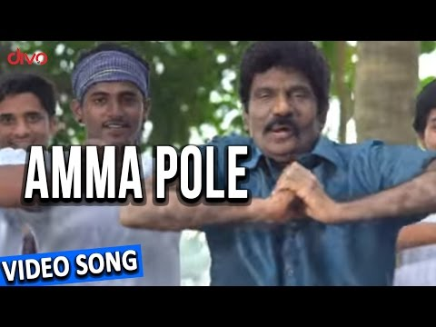 Amma Pole  49  O    Song  Goundamani  K  Divo