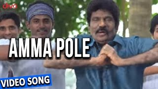 Amma Pole - 49 - O | Official Video Song | Goundamani | K | Divo