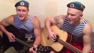 Королева снежная [ армейские песни под гитару ]
