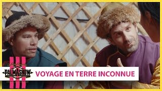 Voyage en terre inconnue - Palmashow thumbnail