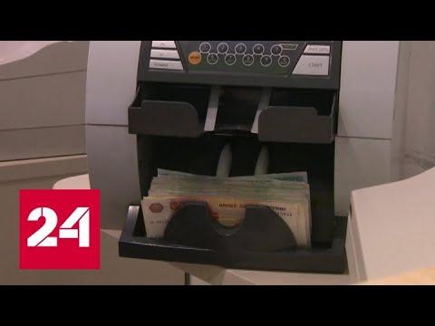 Сбербанк вычислил похитителя данных клиентов - Россия 24