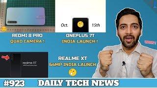 Realme XT 64MP India Launch,Redmi 8 Pro Quad Camera,Oneplus 7T India,Mi Band 5,Chandrayaan 2 -#923