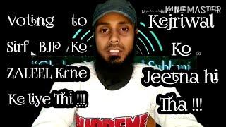 Janta ne kiya BJP ka Mooh KALA !!! Amit Shah ko Lga 11000 Volt Ka Current !!! Sambit Paatra Ki