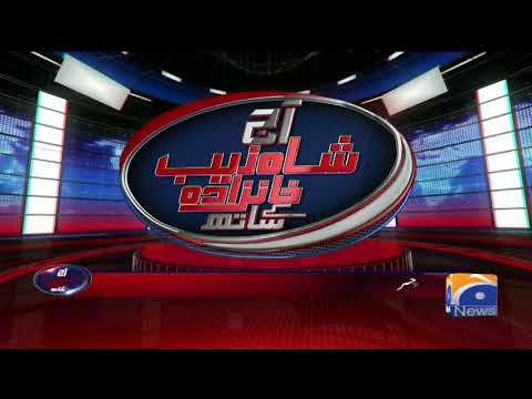 Aaj Shahzeb Khanzada Kay Sath - 09 May 2018 - Geo News