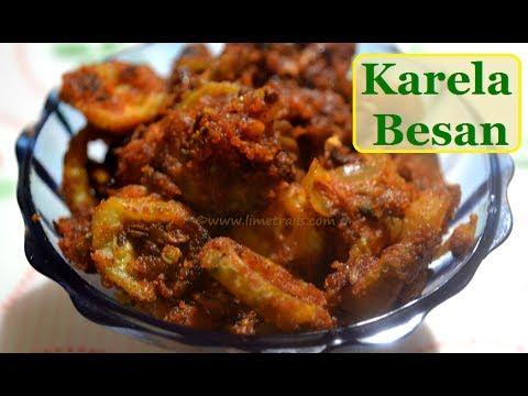 Karela Besan Recipe   Besan Karele Ki Sabzi   करेला इस तरह बनायेंगे तो कड़वा नहीं लगेगा   Limetrails