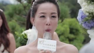 ➶永恆婚禮顧問➴婚禮主持➴主持人Mercy➴浪漫戶外證婚儀式