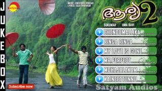 Aarya 2  | Malayalam Film | Full Audio Jukebox | Allu Arjun | Kajal Agarwal