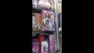 видео секс шопа