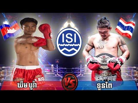 Khim Bora vs Toun Pe(thai), Khmer Boxing CNC 23 July 2017, Kun Khmer vs Muay Thai