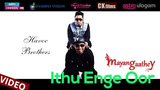 Ithu Enge Oor | Lyrical Video | Mayangaathey | Havoc Brothers - Hd