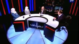 د. نارت محمد خير، د. إيمان عبد ود. روناهي مجدلاوي - الورقة النقاشية السابعة